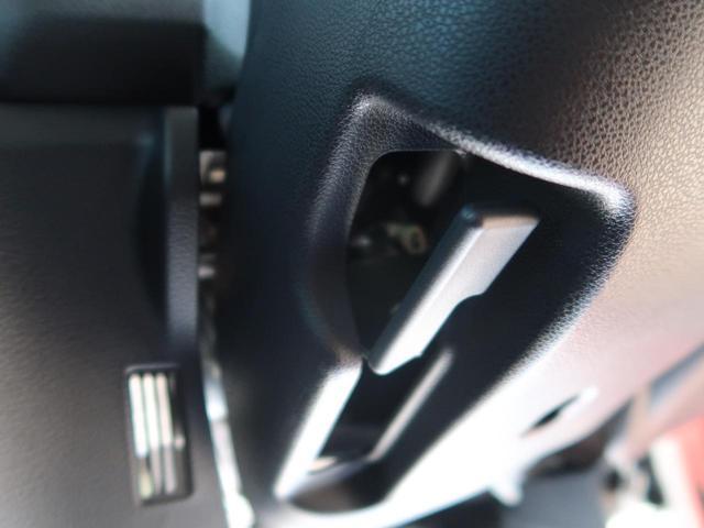 X SAIII 社外ナビ バックモニター アナザースタイルパッケージ スマートキー LEDヘッド Bluetooth接続 禁煙車(41枚目)