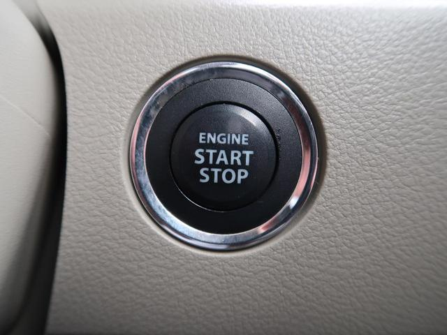 X 社外ナビ 電動スライドドア スマートキー Bluetooth接続 アイドリングストップ 禁煙車(5枚目)