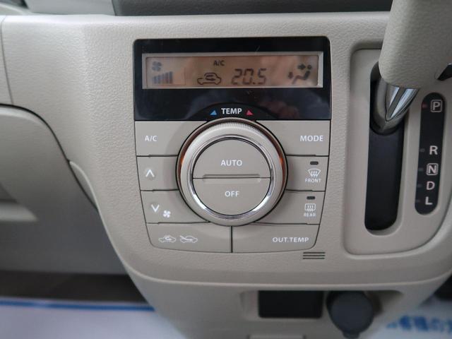 X 社外ナビ 電動スライドドア スマートキー Bluetooth接続 アイドリングストップ 禁煙車(6枚目)