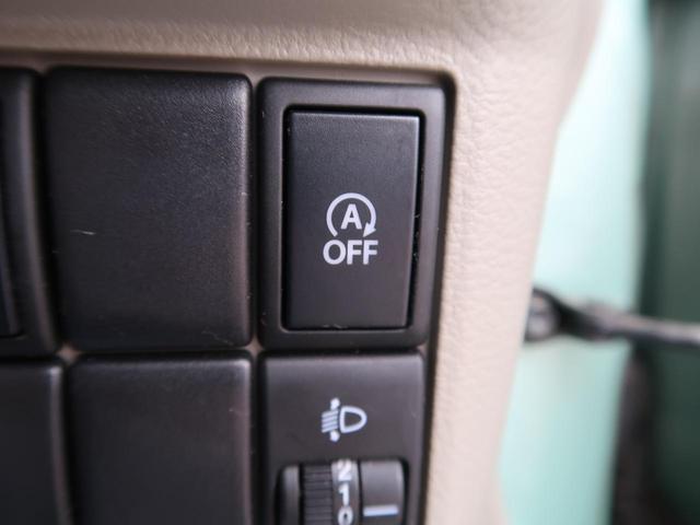 X 社外ナビ 電動スライドドア スマートキー Bluetooth接続 アイドリングストップ 禁煙車(7枚目)
