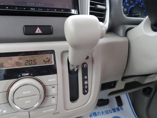 X 社外ナビ 電動スライドドア スマートキー Bluetooth接続 アイドリングストップ 禁煙車(31枚目)