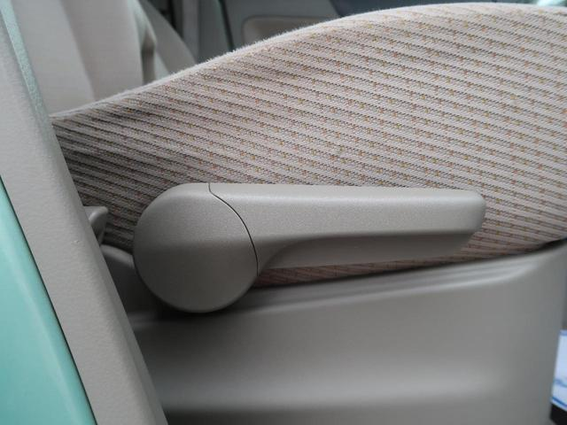 X 社外ナビ 電動スライドドア スマートキー Bluetooth接続 アイドリングストップ 禁煙車(32枚目)