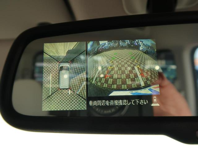 X アラウンドビューモニター 社外ナビ 電動スライドドア スマートキー 禁煙車(4枚目)