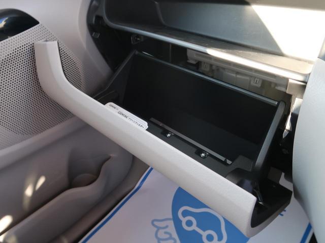 X アラウンドビューモニター 社外ナビ 電動スライドドア スマートキー 禁煙車(40枚目)