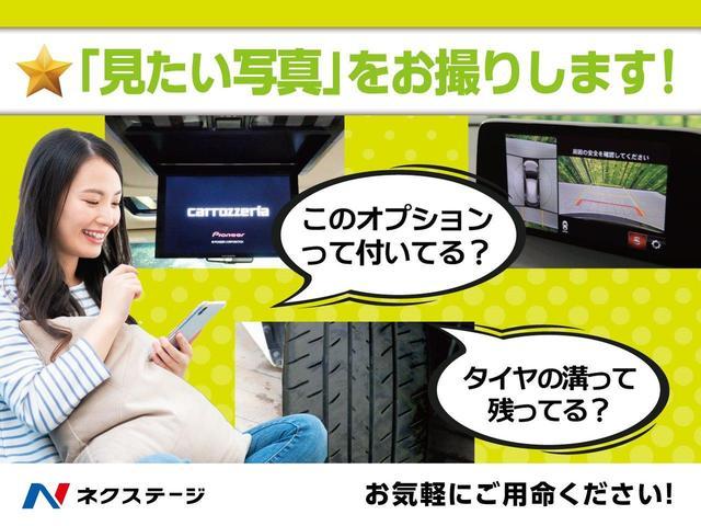 X アラウンドビューモニター 社外ナビ 電動スライドドア スマートキー 禁煙車(45枚目)