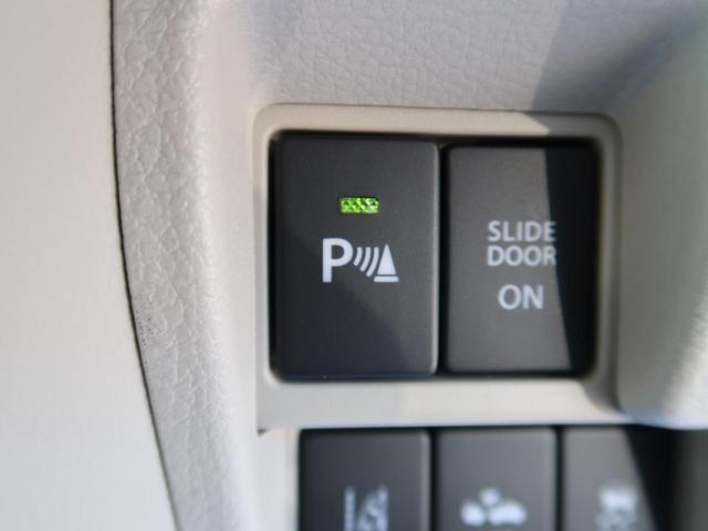 ハイブリッドX 届出済未使用車 禁煙 衝突軽減装置 両側電動スライド(4枚目)