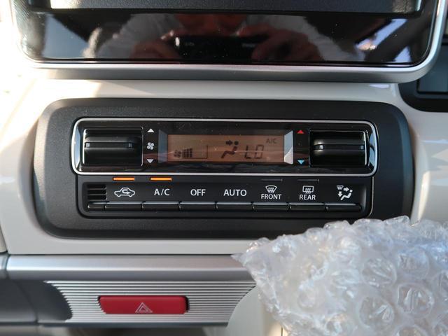 ハイブリッドX 届出済未使用車 禁煙 衝突軽減装置 両側電動スライド(8枚目)