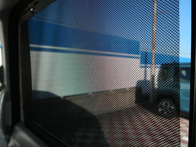 ハイブリッドX 届出済未使用車 禁煙 衝突軽減装置 両側電動スライド(9枚目)