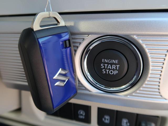 ハイブリッドX 届出済未使用車 禁煙 衝突軽減装置 両側電動スライド(10枚目)