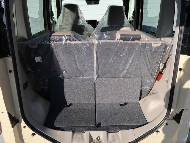ハイブリッドX 届出済未使用車 禁煙 衝突軽減装置 両側電動スライド(13枚目)