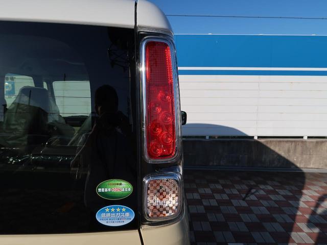 ハイブリッドX 届出済未使用車 禁煙 衝突軽減装置 両側電動スライド(26枚目)