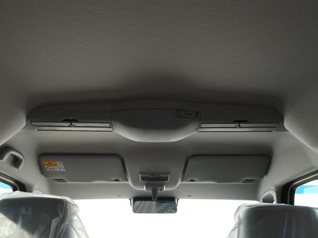 ハイブリッドX 届出済未使用車 禁煙 衝突軽減装置 両側電動スライド(28枚目)