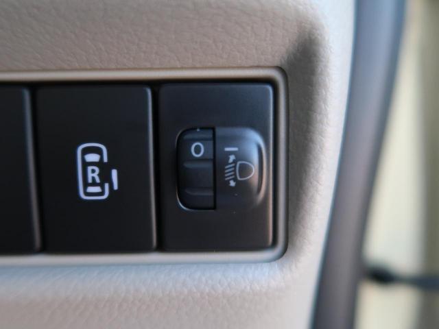 ハイブリッドX 届出済未使用車 禁煙 衝突軽減装置 両側電動スライド(34枚目)