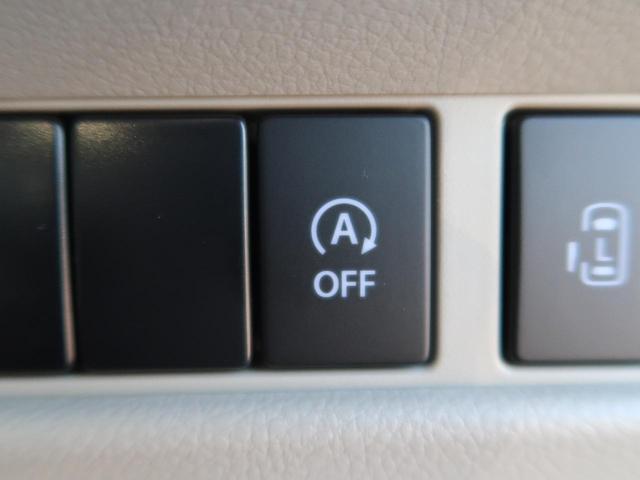 ハイブリッドX 届出済未使用車 禁煙 衝突軽減装置 両側電動スライド(35枚目)