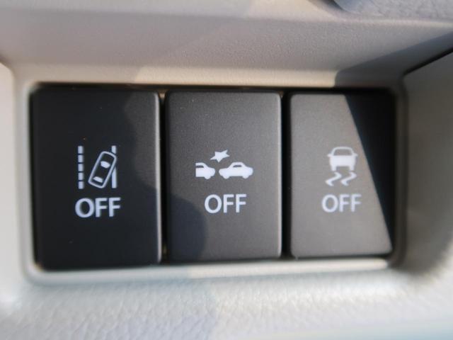 ハイブリッドX 届出済未使用車 禁煙 衝突軽減装置 両側電動スライド(38枚目)