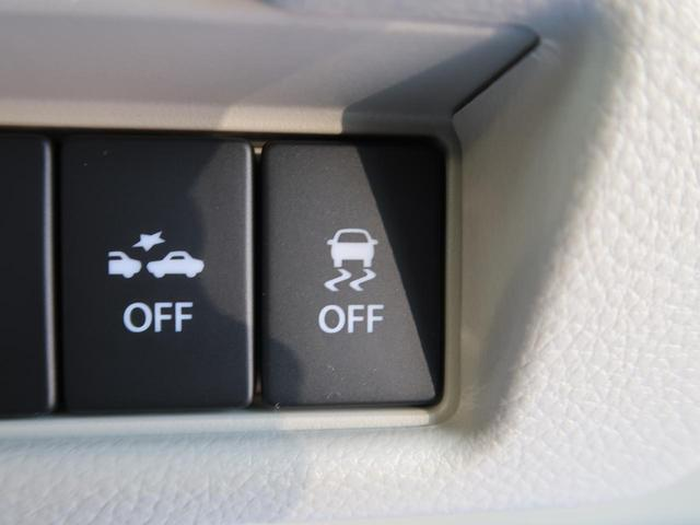 ハイブリッドX 届出済未使用車 禁煙 衝突軽減装置 両側電動スライド(39枚目)