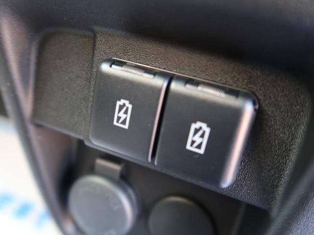 ハイブリッドX 届出済未使用車 禁煙 衝突軽減装置 両側電動スライド(41枚目)