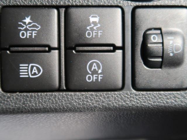 X SAIII 衝突軽減装置 アイドリングストップ LEDヘッドライト オートハイビーム スマートキー クリアランスソナー 禁煙車(7枚目)