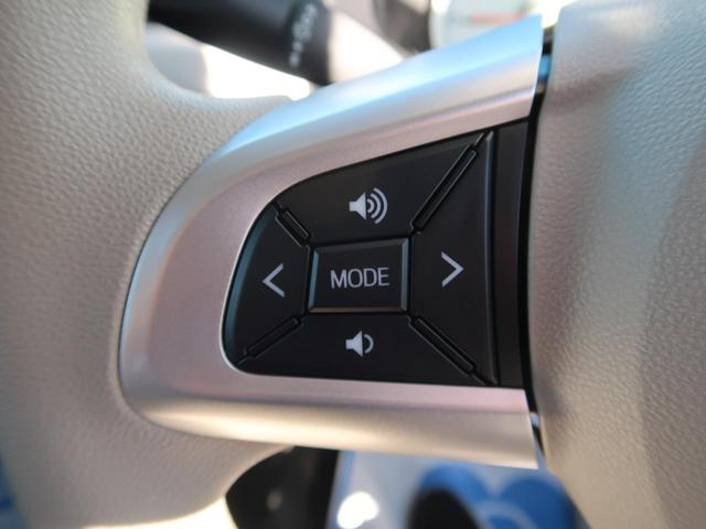 X SAIII 衝突軽減装置 アイドリングストップ LEDヘッドライト オートハイビーム スマートキー クリアランスソナー 禁煙車(10枚目)