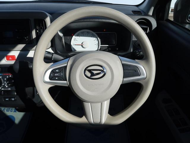 X SAIII 衝突軽減装置 アイドリングストップ LEDヘッドライト オートハイビーム スマートキー クリアランスソナー 禁煙車(28枚目)