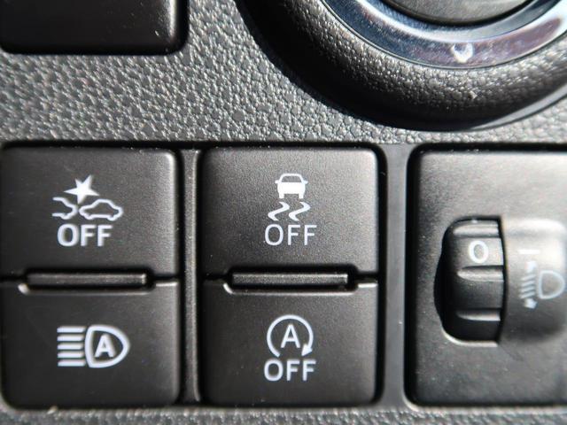X SAIII 衝突軽減装置 アイドリングストップ LEDヘッドライト オートハイビーム スマートキー クリアランスソナー 禁煙車(31枚目)
