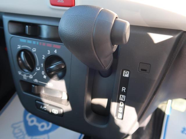X SAIII 衝突軽減装置 アイドリングストップ LEDヘッドライト オートハイビーム スマートキー クリアランスソナー 禁煙車(36枚目)