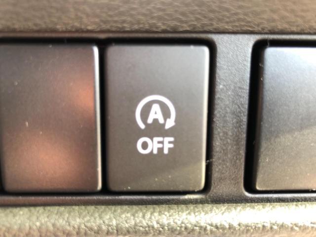 ハイブリッドG 届出済未使用車 オートエアコン オートライト スマートキー プッシュスタート 電動格納ミラー(6枚目)