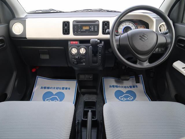 L 純正CDオーディオ 禁煙車 運転席シートヒーター キーレスエントリー アイドリングストップ(2枚目)