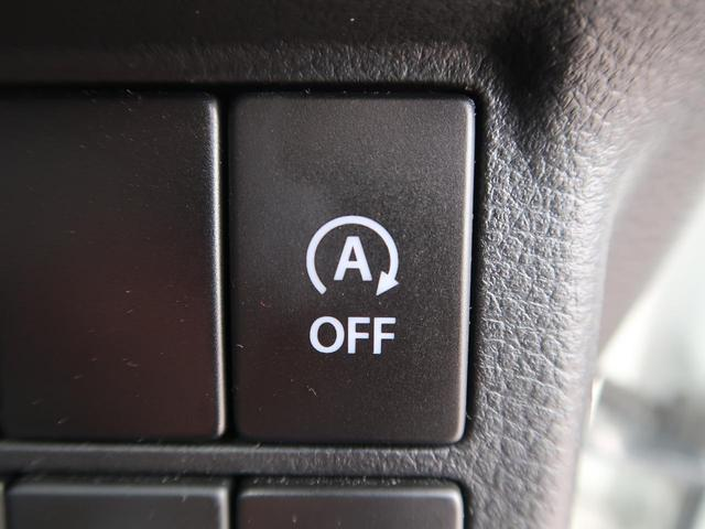 L 純正CDオーディオ 禁煙車 運転席シートヒーター キーレスエントリー アイドリングストップ(5枚目)