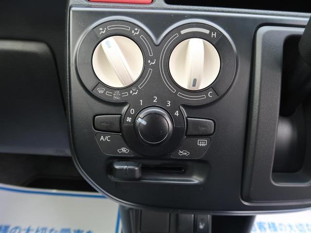 L 純正CDオーディオ 禁煙車 運転席シートヒーター キーレスエントリー アイドリングストップ(7枚目)