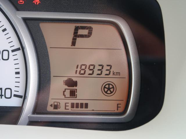 L 純正CDオーディオ 禁煙車 運転席シートヒーター キーレスエントリー アイドリングストップ(30枚目)