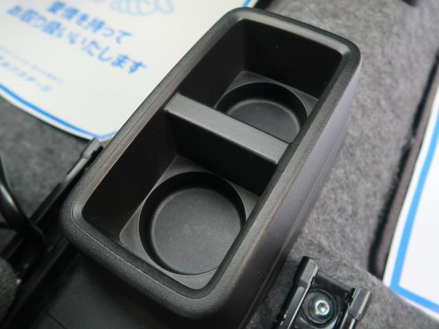 L 純正CDオーディオ 禁煙車 運転席シートヒーター キーレスエントリー アイドリングストップ(34枚目)