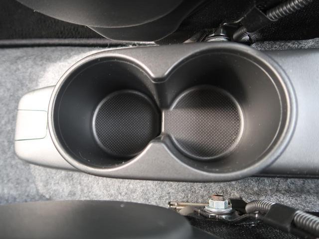L 純正CDオーディオ 禁煙車 運転席シートヒーター キーレスエントリー アイドリングストップ(36枚目)