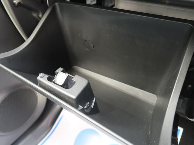 L 純正CDオーディオ 禁煙車 運転席シートヒーター キーレスエントリー アイドリングストップ(37枚目)