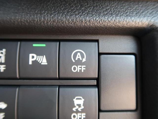 Jスタイル 届出済未使用車 デュアルカメラブレーキ LEDヘッド クリアランスソナー 前席シートヒーター オートエアコン オートライト スマートキー プッシュスタート 純正15インチアルミホイール(30枚目)