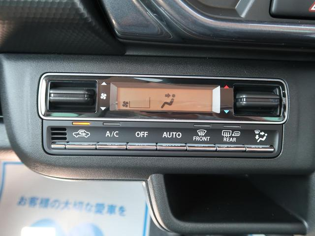 Jスタイル 届出済未使用車 デュアルカメラブレーキ LEDヘッド クリアランスソナー 前席シートヒーター オートエアコン オートライト スマートキー プッシュスタート 純正15インチアルミホイール(35枚目)