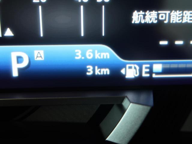 Jスタイル 届出済未使用車 デュアルカメラブレーキ LEDヘッド クリアランスソナー 前席シートヒーター オートエアコン オートライト スマートキー プッシュスタート 純正15インチアルミホイール(36枚目)