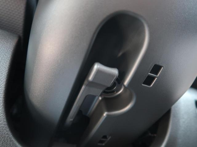 Jスタイル 届出済未使用車 デュアルカメラブレーキ LEDヘッド クリアランスソナー 前席シートヒーター オートエアコン オートライト スマートキー プッシュスタート 純正15インチアルミホイール(40枚目)