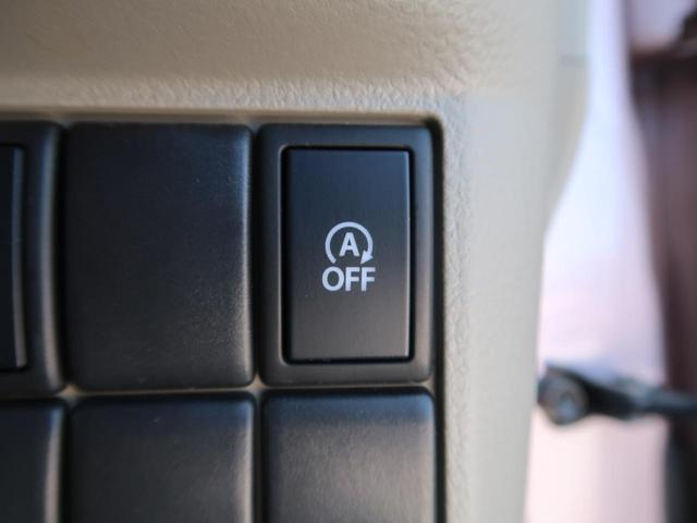 X ナビ 電動スライドドア スマートキー HIDヘッドライト オートライト フルセグTV Bluetooth接続 禁煙車(11枚目)