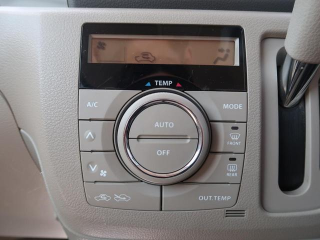 X ナビ 電動スライドドア スマートキー HIDヘッドライト オートライト フルセグTV Bluetooth接続 禁煙車(12枚目)