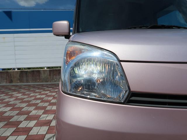 X ナビ 電動スライドドア スマートキー HIDヘッドライト オートライト フルセグTV Bluetooth接続 禁煙車(16枚目)