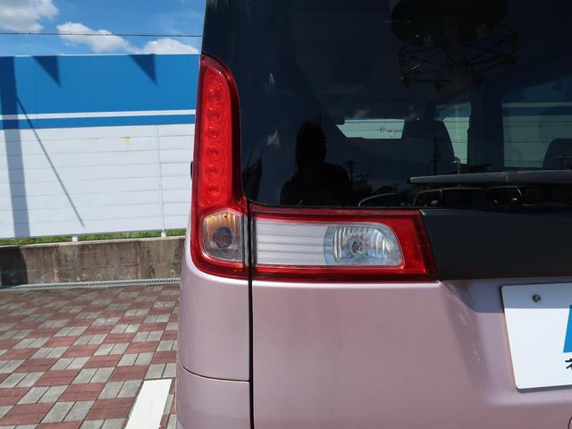 X ナビ 電動スライドドア スマートキー HIDヘッドライト オートライト フルセグTV Bluetooth接続 禁煙車(29枚目)