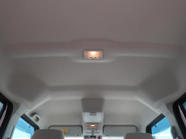X ナビ 電動スライドドア スマートキー HIDヘッドライト オートライト フルセグTV Bluetooth接続 禁煙車(32枚目)