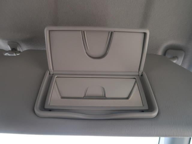 X ナビ 電動スライドドア スマートキー HIDヘッドライト オートライト フルセグTV Bluetooth接続 禁煙車(41枚目)