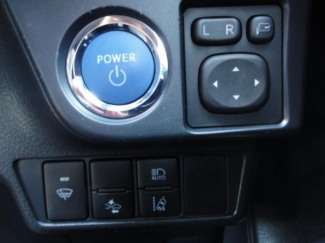 トヨタ カローラフィールダー ハイブリッドG ダブルバイビー ナビTV OP白シート