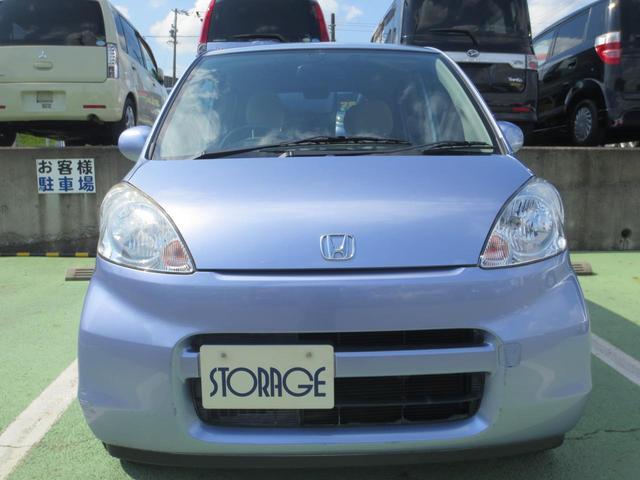 「ホンダ」「ライフ」「コンパクトカー」「愛知県」の中古車3