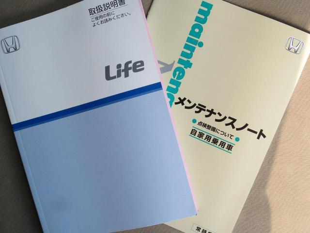 「ホンダ」「ライフ」「コンパクトカー」「愛知県」の中古車21