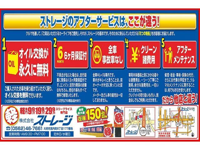 Gコンフォートセレクト 新品ナビ付 バッテリー新品(3枚目)