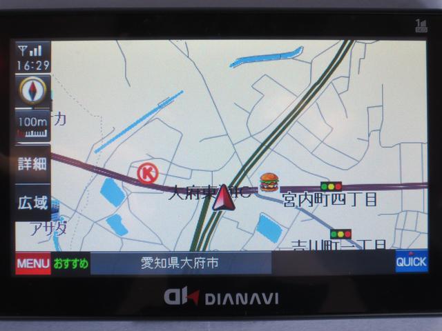 「三菱」「eKスポーツ」「コンパクトカー」「愛知県」の中古車2