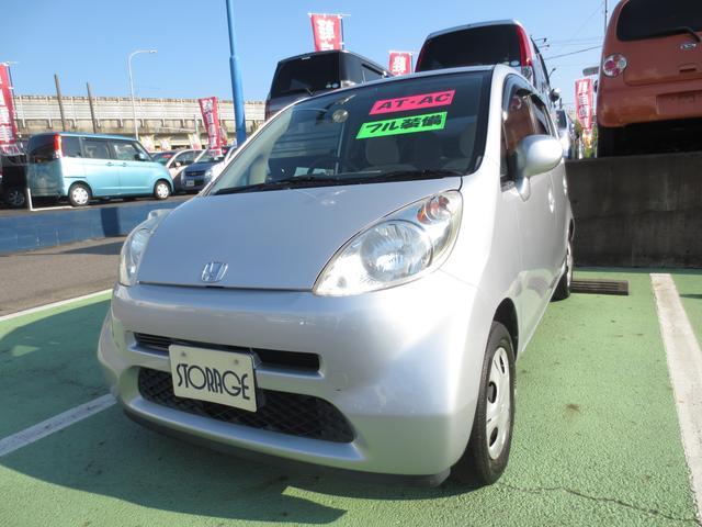 「ホンダ」「ライフ」「コンパクトカー」「愛知県」の中古車9